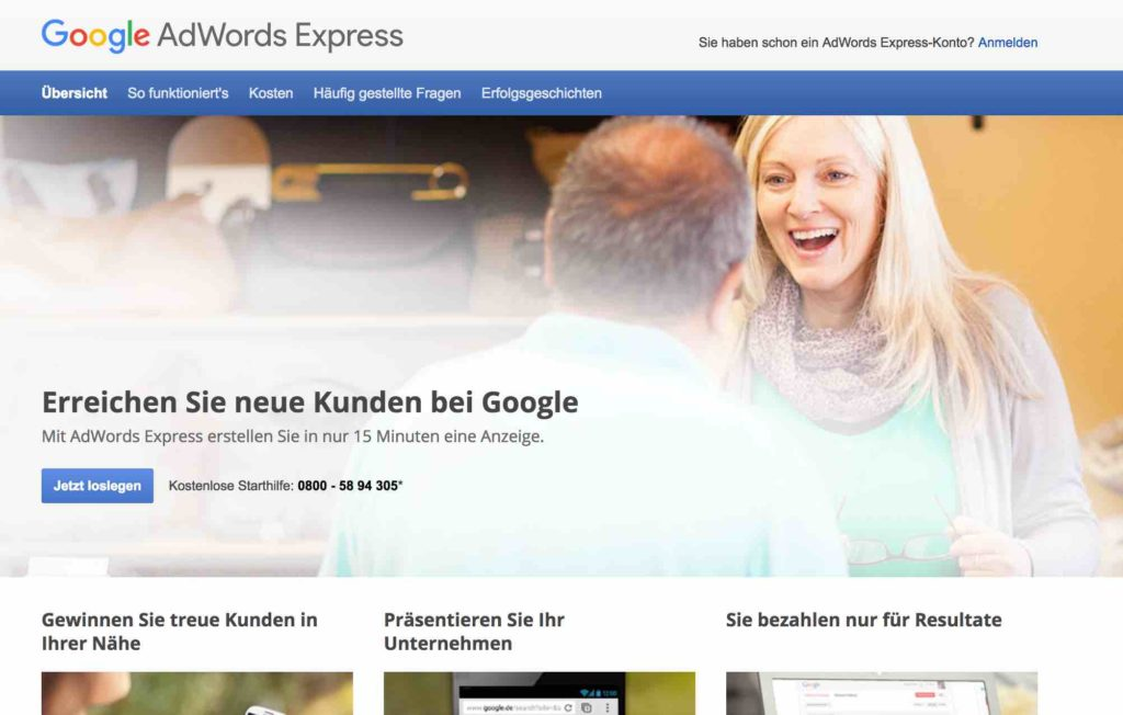 adwords express vs. Google Ads